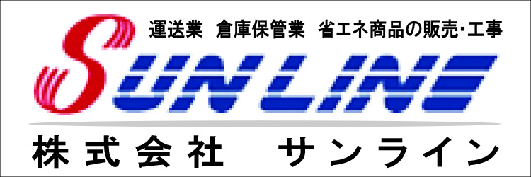 SUN LINE_aim