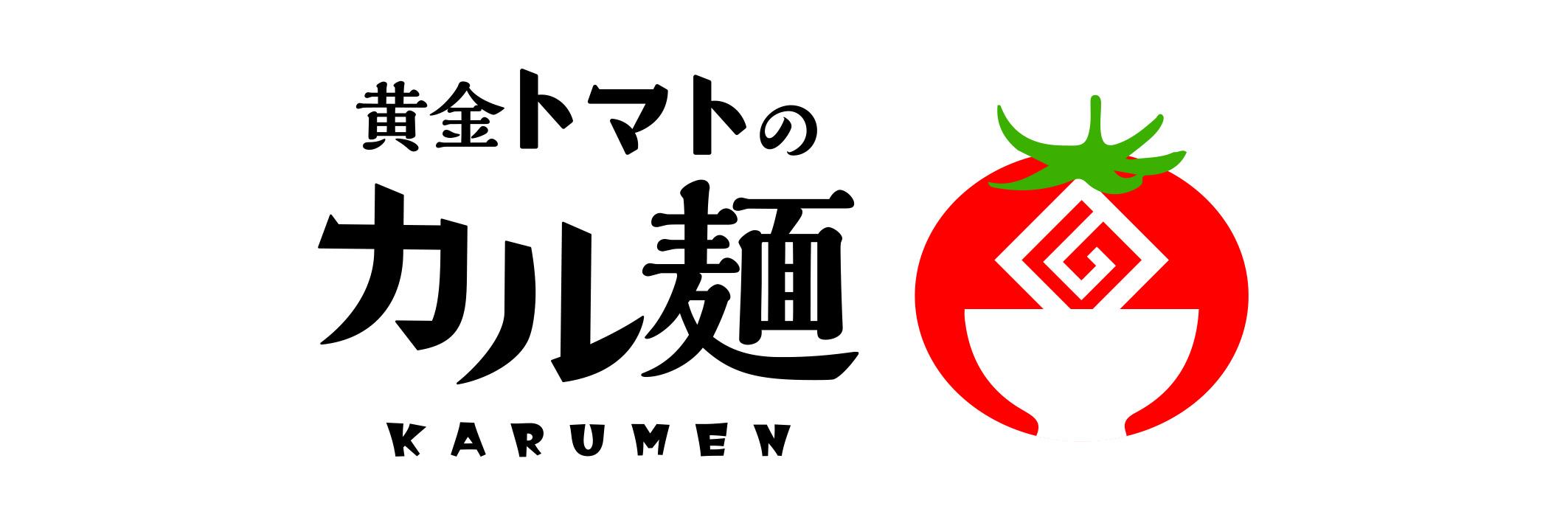 カル麺_aim